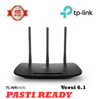 TP-Link TL-WR940N : TPLink WiFi 450Mbps Wireless N Router