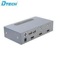USB/HDMI KVM Switch 2 to 1 DT-8121