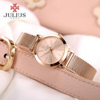 Julius JA732 / JA-732 C Jam Tangan Wanita Korea Original - Rose Gold