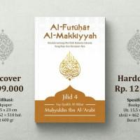 Futuhat Al Makiyah Jilid 4
