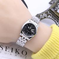 Jam Tangan Wanita / Seiko HC315 + Box + Baterai Cadangan - GAMBAR KEEM