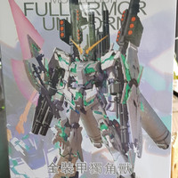 MG Full Armor Unicorn Daban model