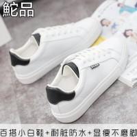 Promo Sepatu Wanita / Sneakers Beier Kr010 - Putih, 37 Termurah