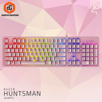 Razer Huntsman Quartz Pink - Opto Switch Mechanical Gaming Keyboard