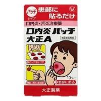Taisho Stomatitis Patch A 10 patch untuk Sariawan Original Japan