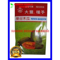 Benih Pertanian PEPAYA BANGKOK - 5 gram
