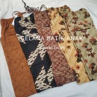 Celana Batik anak - sirwal anak - celana boim