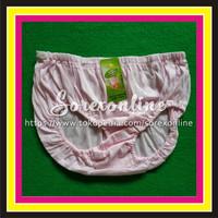 Agree Celana Dalam Wanita Ibu Hamil H516 H 516 Anti Alergi Karet Paha