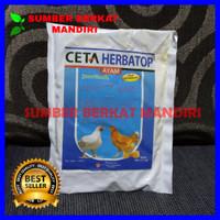 Jamu Ternak - Suplemen Ternak Herbal 100 gram