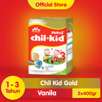 Chil Kid Gold Vanilla 800gr