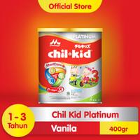 Chil Kid Platinum Moricare+ Vanilla 400gr