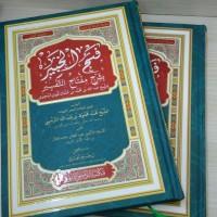 Kitab Fathul Khabir Syekh Mahfudz Tremas