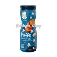 Gerber Graduates Puffs Sweet Potato Cereal Snack 42 gr | Baby Food