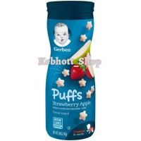 Gerber Graduates Puffs Strawberry Apple Cereal Snack 42 gr | Baby Food
