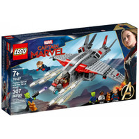 LEGO Avengers-76127 Captain Marvel and The Skrull Attack Super Heroes