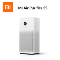 Xiaomi Smart Home Purifier 2S With OLED Display