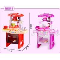 Jual Mainan Masak Masakan Barbie Di Jakarta Utara Harga Terbaru 2020
