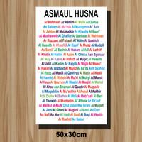 Poster Islami Asmaul Husna Bingkai Kayu