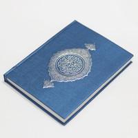 Cetak Yasin Hardcover 128 Hal - Buku Yaasiin/ Tahlil/ Doa-doa