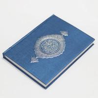 Cetak Yasin Hardcover 192 Hal - Buku Yaasiin/ Tahlil/ Doa-doa