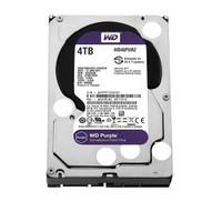 Harddisk Internal PC WD 4 TB CCTV purple - WD40PURZ