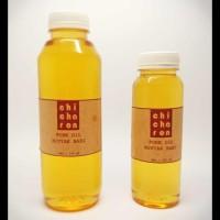 Minyak Babi / Lard Oil / Pork Oil 250ml TERMURAH