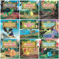 Buku Cerita Anak Seri Fabel Budi Pekerti 2 Bahasa Bergambar Berwarna