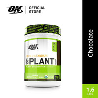 Optimum Nutrition Gold Standard Plant Protein Chocolate