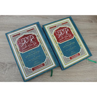 Kitab Fathul Khabir 2 Jilid Lengkap Murah Syekh Mahfud Tremas