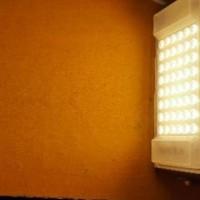 MURAH LAMPU SOROT LED-FLOOD LIGHT HINOMARU 50W WARM WHITE/KUNING 3000K