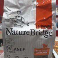CP petfood / Nature Bridge Baby Puppy 1.5 kg