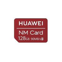 Kartu Memory HUAWEI Nano Memory Card 128GB P30 Pro / Mate 20 NM 128 GB