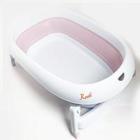 Karibu Mega Folding Bath Tub (Bak Mandi Bayi Lipat) - Pink