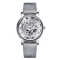 SS10321 - SOXY HOLLOW SKELETON GEARS SILVER WATCH - JAM TANGAN PRIA