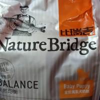 CP PETFOOD NATURE BRIDGE BABY DOG 1.5 kg