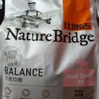 CP PETFOOD NATUR BRIDGE PUPPY SMALL BREED 1.5 kg