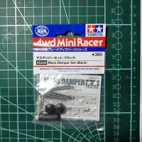Tamiya Mass Damper Set (Black) 95236