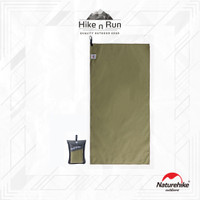 NH Antimicrobial Quick-Dry Towels (Army Green)