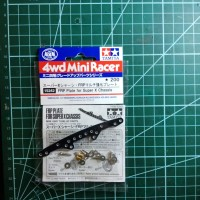 Tamiya FRP Plate for Super X Cahssis 15242