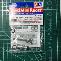 Tamiya Double Aluminum Rokkers w/Rubber 13-12mm