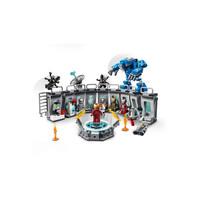 07121 Lego Super Heroes Iron Man Hall of Armor - Avengers Endgame