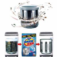 Pembersih Mesin Cuci - Washing Machine Cleaner