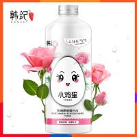 Hanji Small Egg Rose Stoste Protein Water 530ml Make up Water