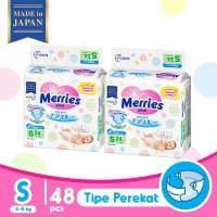 Merries Baby Diapers S 24S Twinpack