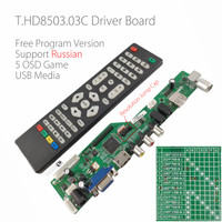 PAKET Universal LCD LED TV Board Mesin PANEL Layar Monitor laptop CND