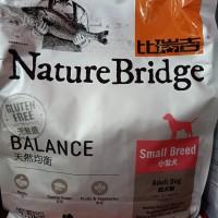 CP PETFOOD NATURE BRIDGE ADULT SMALL BREED 1.5 kg