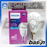 PHILIPS LED Bulb 6.5W E14 220V P50 - 600lumen