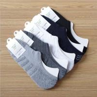 kaos kaki handuk tebal hidden socks unisex Kaos kaki pendek C011