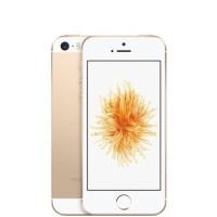 Iphone 5 SE 64 GB Gold New - Garansi 1 Tahun