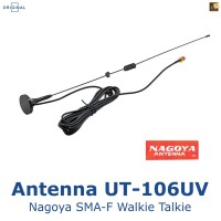 Antena penguat sinyal HT Baofeng Signal Stronger SMA Female